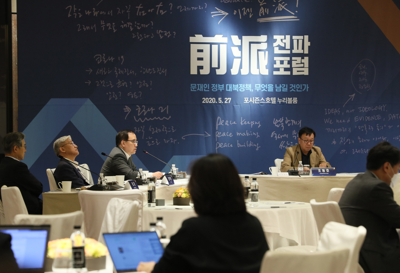 Experts discuss on Seoul`s approach to inter-Korean cooperation at a forum hosted by the Institute for National Security Strategy in Seoul on Wednesday. (Yonhap)