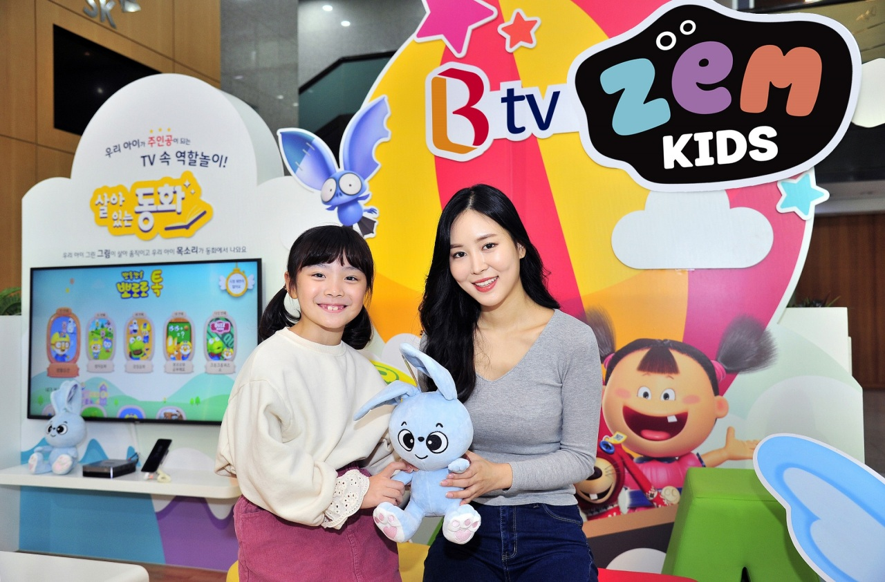"Models promote ""ZEM Kids"" content launched on B tv Cable. SK Broadband"