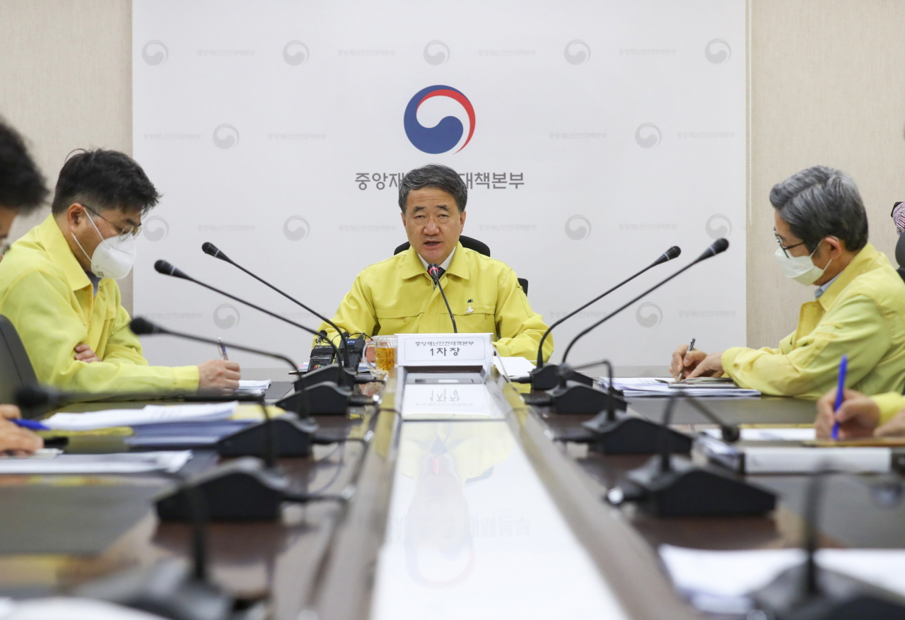 South Korean Health Minister Park Neung-hoo speaks during a Central Disaster Management Headquarters meeting on Thursday. (Health Ministry)