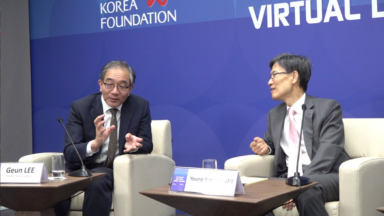 Participants at the forum (The Korea Foundation)