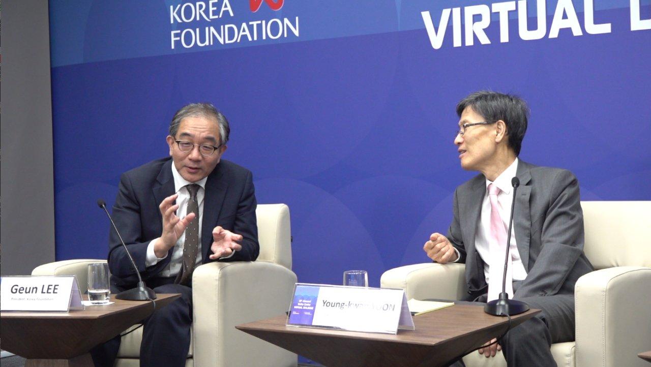 (The Korea Foundation)