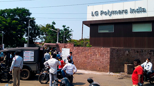 LG Polymers plant in India (AFP-Yonhap)