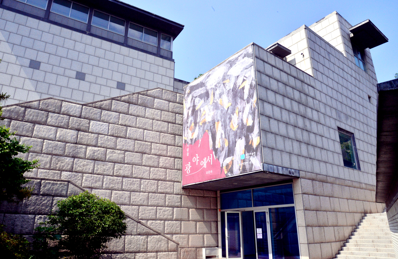 Whanki Museum located in Buam-dong, central Seoul (Park Hyun-koo/ The Korea Herald)