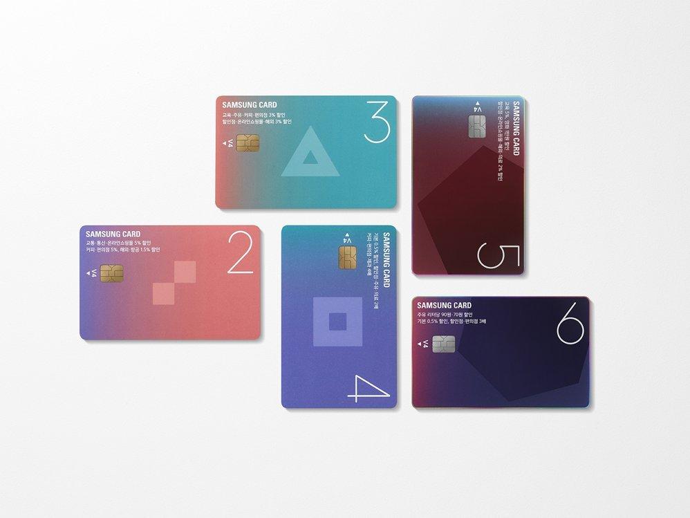 (Samsung Card)