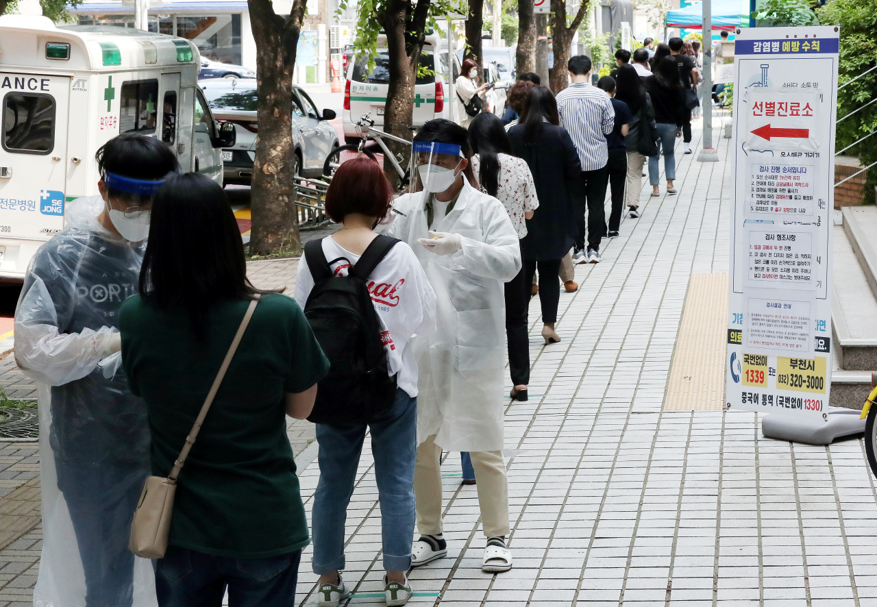 A long line forms at a COVID-19 testing center last Friday in Bucheon, Gyeonggi Province, where the Coupang logistics center, which is at the center of the latest outbreak here, is located. (Yonhap)