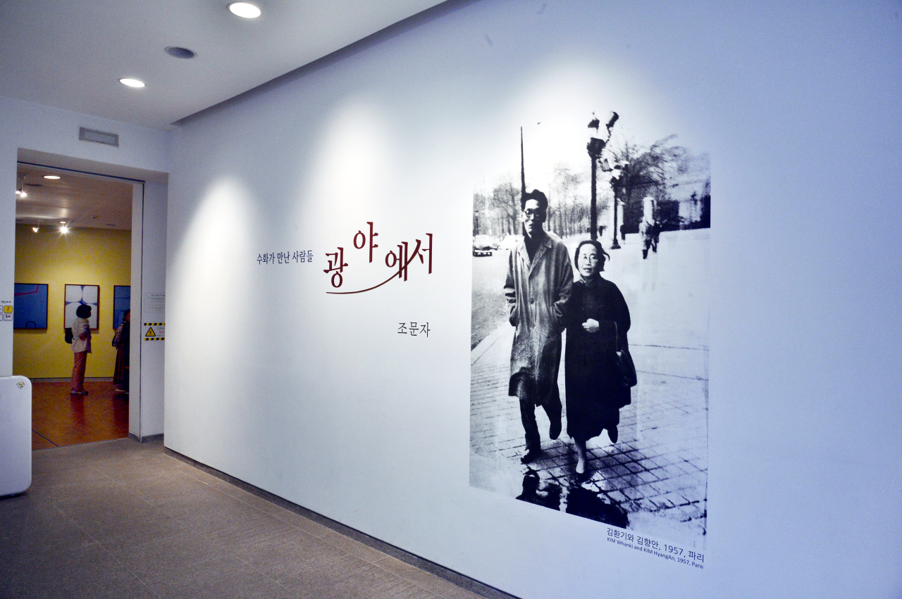 A photograph of Kim Whan-ki and his wife Kim Hyang-an is hung on the wall inside Whanki Museum. (Park Hyun-koo/The Korea Herald)