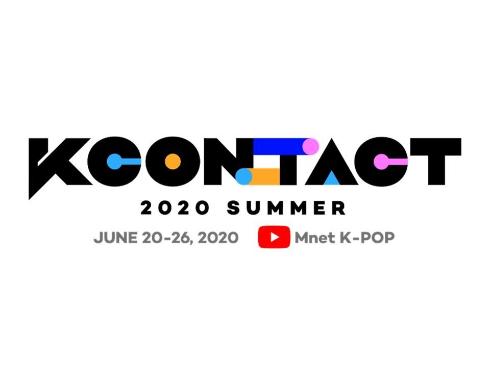 KCON:TACT 2020 Summer (CJ ENM)