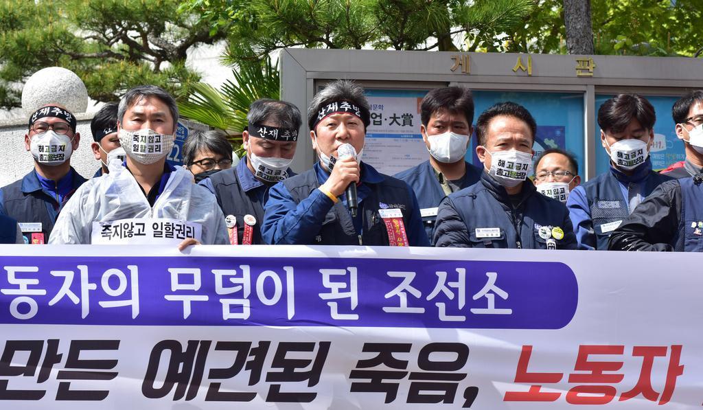 (Hyundai Heavy Industries Co.-Yonhap)