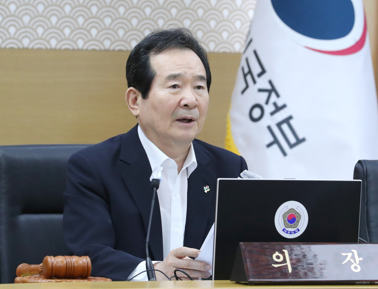 Prime Minister Chung Sye-kyung speaks during a Cabinet meeting at Sejong, Tuesday. (Yonhap)