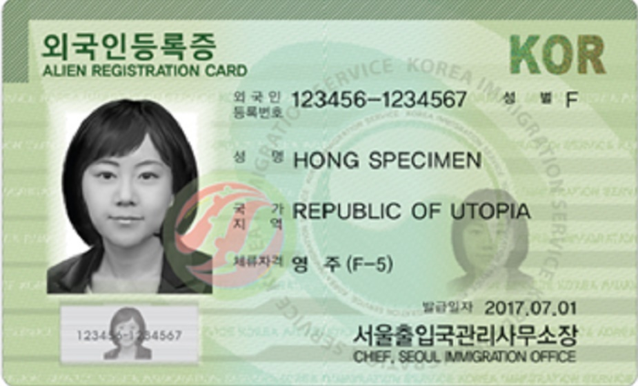 Alien Registration Card (Ministry of Justice)