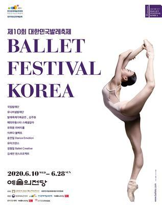 Poster image for the 2020 Ballet Festival Korea