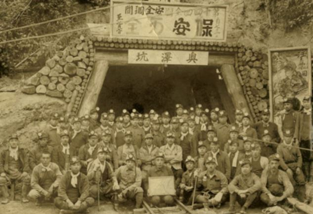 Koreans forced to labor at a mine in Hokkaido, Japan, during World War II. (Yonhap)