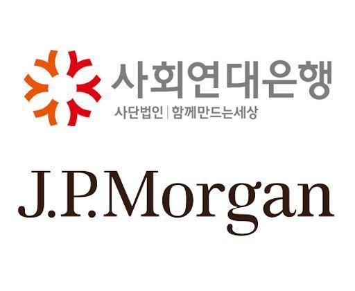 Logos of Social Solidarity Bank (top) and JP Morgan