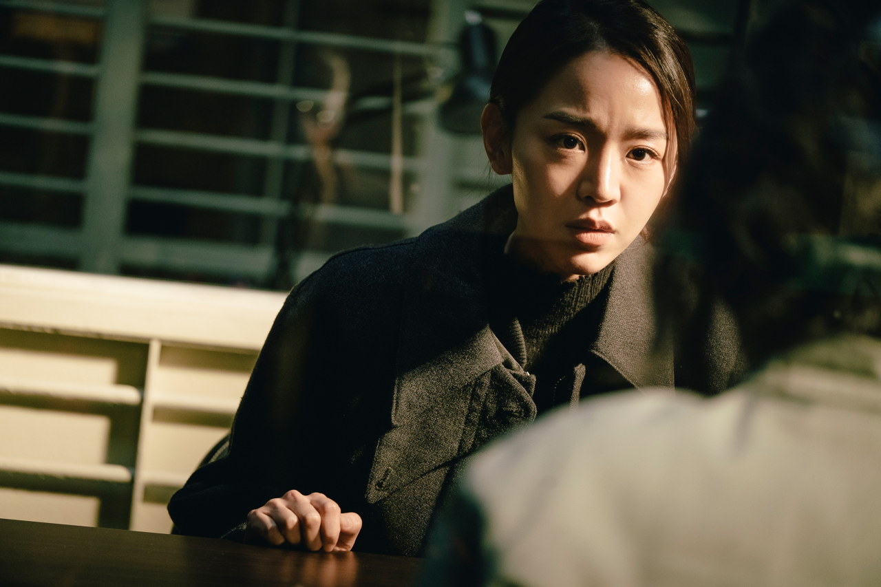 """Innocence"" (Sony Pictures Entertainment Korea)"