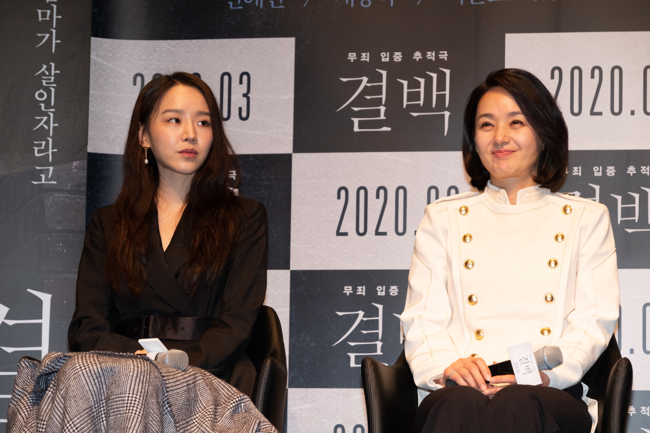 """Actors Shin Hye-sun (left) and Bae Jong-ok attend the premiere for """"Innocence"""" on Thursday. (Sony Pictures Entertainment Korea)"""