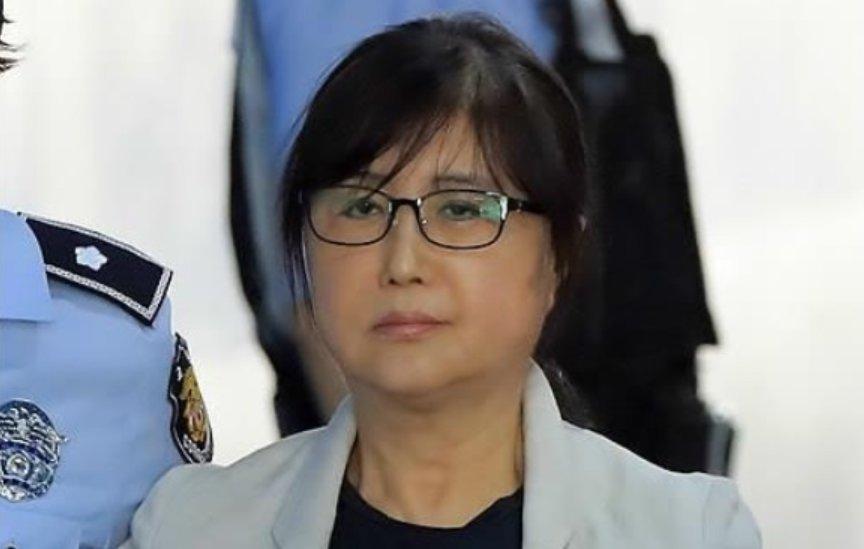 Choi Seo-won. Yonhap