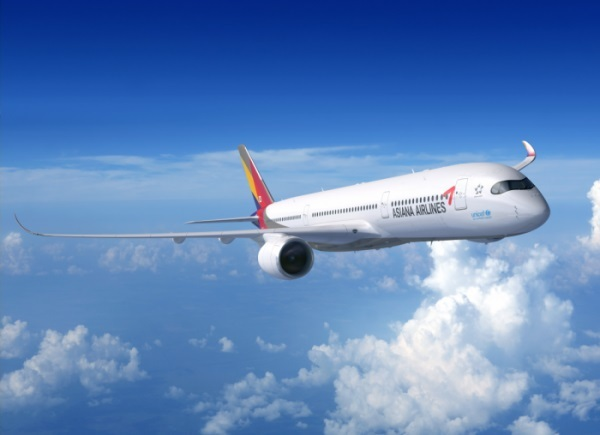 (Asiana Airlines)