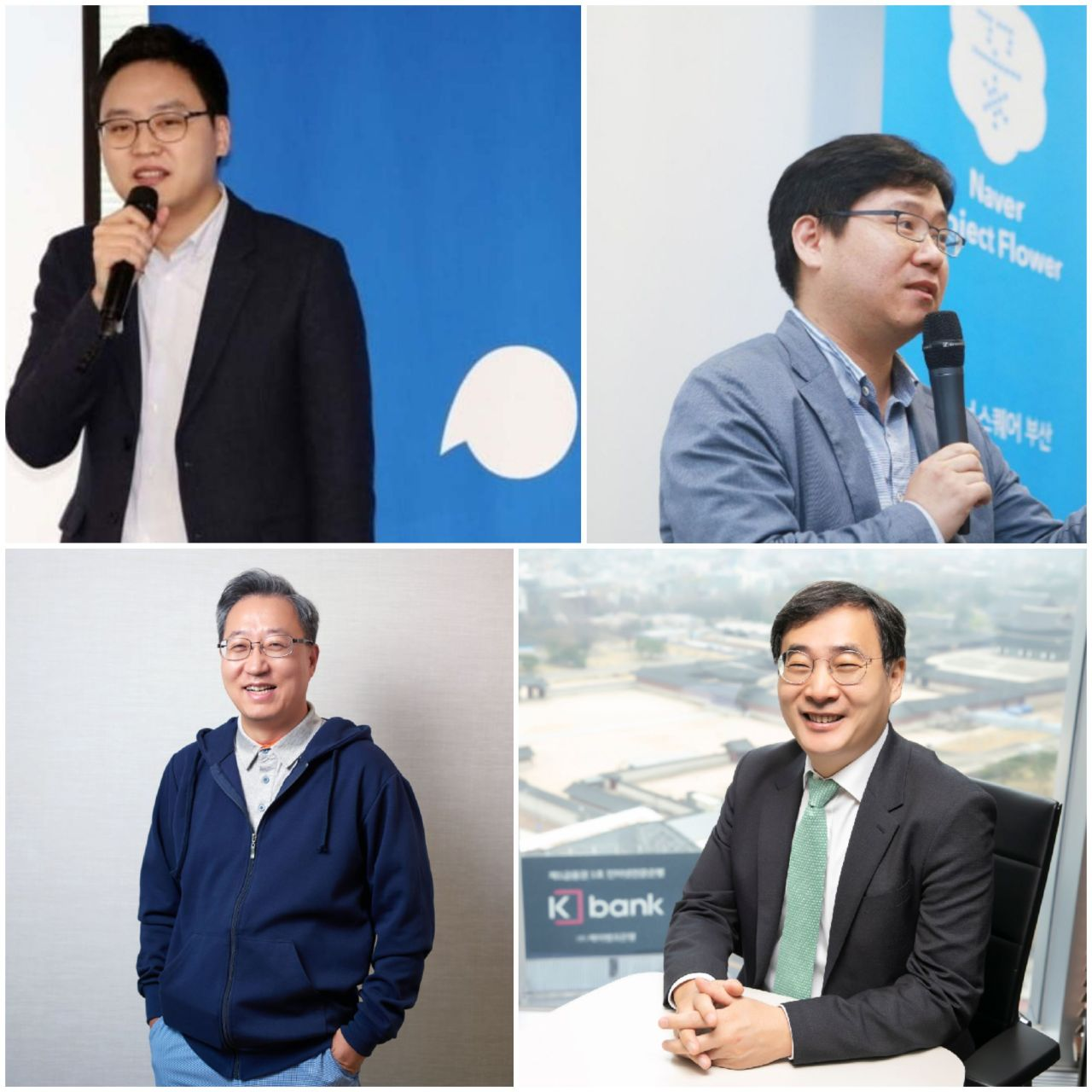 (Clockwise) Fintech startup Viva Republica CEO Lee Seung-gun, Naver Financial Group CEO Choi In-hyuk, K bank CEO Lee Moon-hwan and Kakao Bank CEO Yoon Ho-young (Yonhap and respective companies)