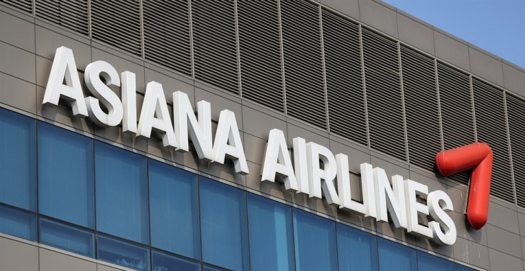 Asiana Airlines headquarters in Seoul (Yonhap)