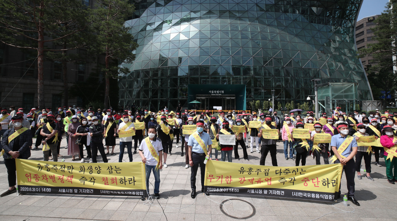 Membersof an organization of business owners in the adult nightlife industry, known as the Korea Central Council of Nightspot Business, protest in front of the Seoul City Hall last week, urging authorities to lift the indefinite suspension ofentertainmentbusinesses. (Yonhap)