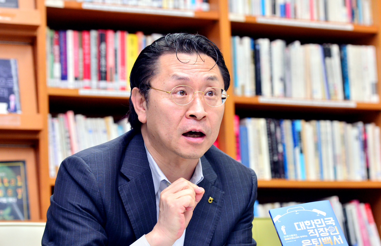 Park Jin, head of the Longevity Research Institute at NH Investment & Securities, speaks during an interview with The Korea Herald in Yeouido, western Seoul. (Park Hyun-koo/The Korea Herald)