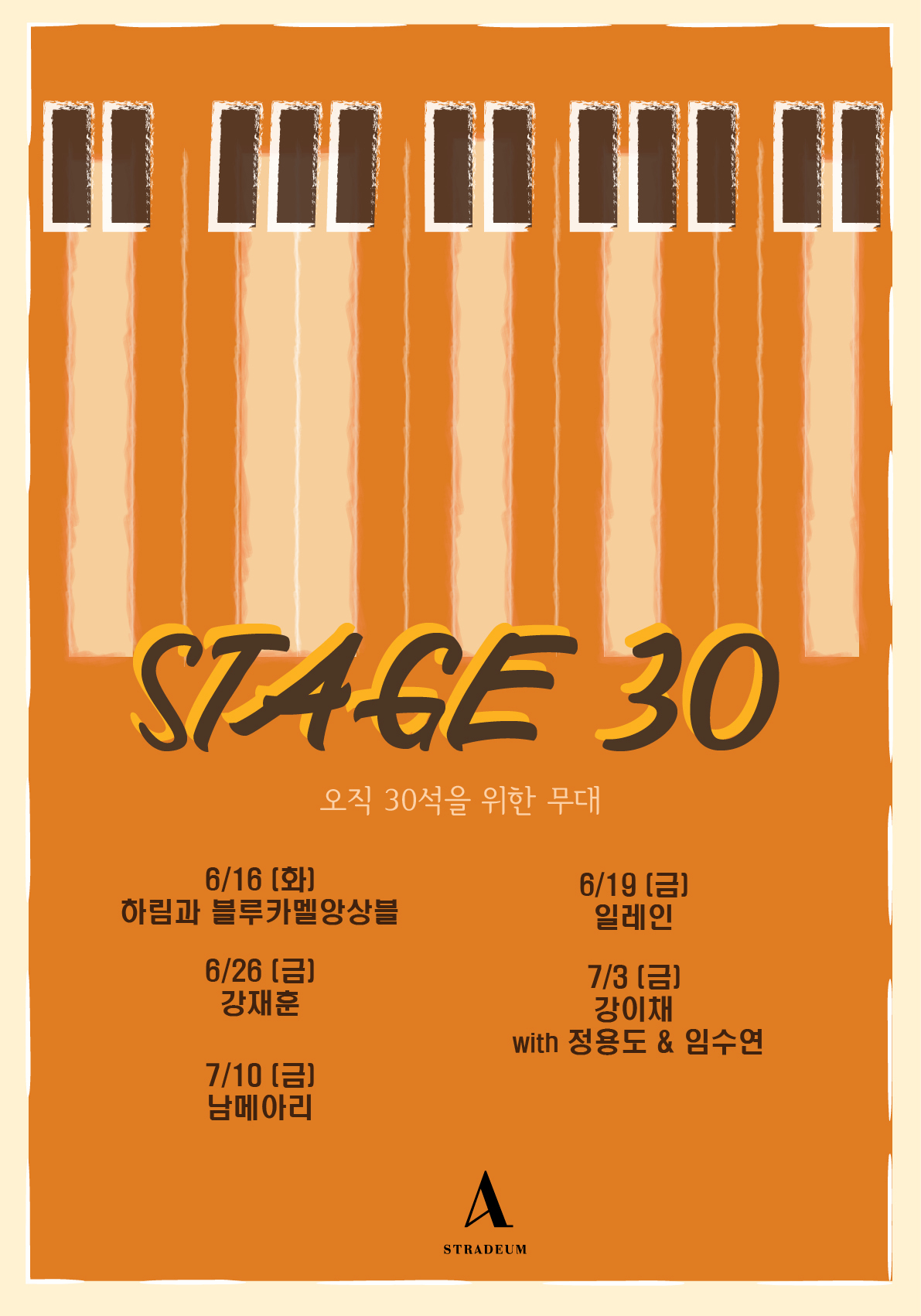"""Stage 30"" concert poster (United Producers)"