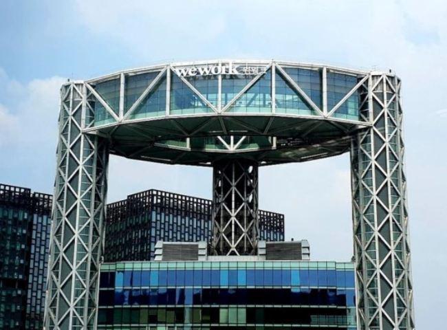 WeWork Jongno Tower (WeWork Korea)