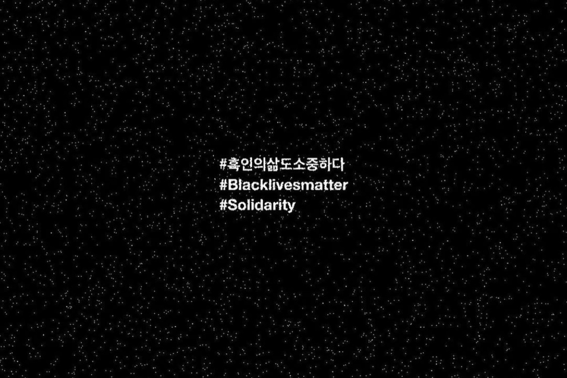 Singer CL showed support for the Black Lives Matter movement on social media. (CL's Instagram)
