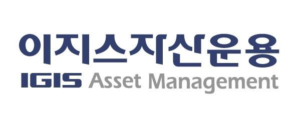 (IGIS Asset Management)