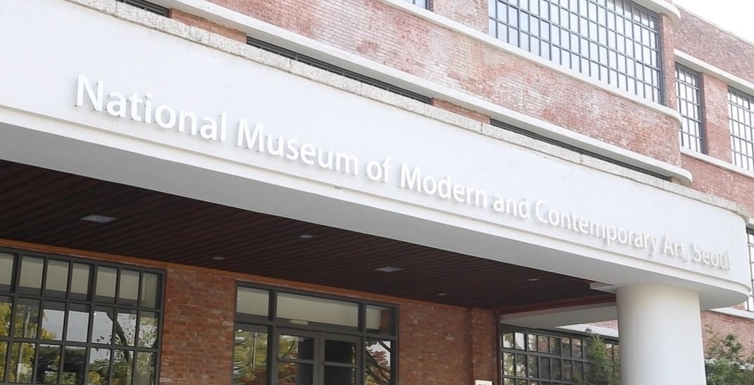 National Museum of Modern and Contemporary Art (MMCA)