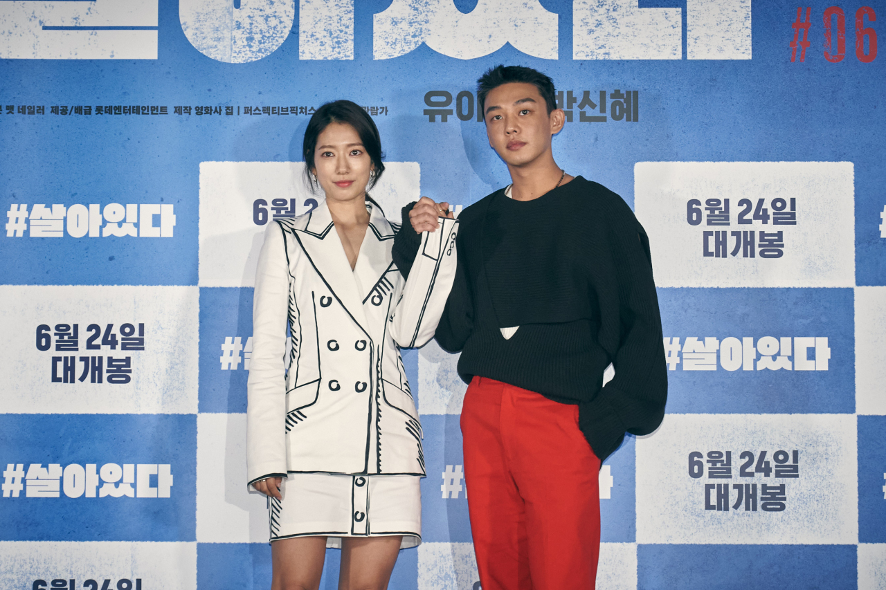 Park Shin-hye and Yoo Ah-in poses for picture during the premiere event of