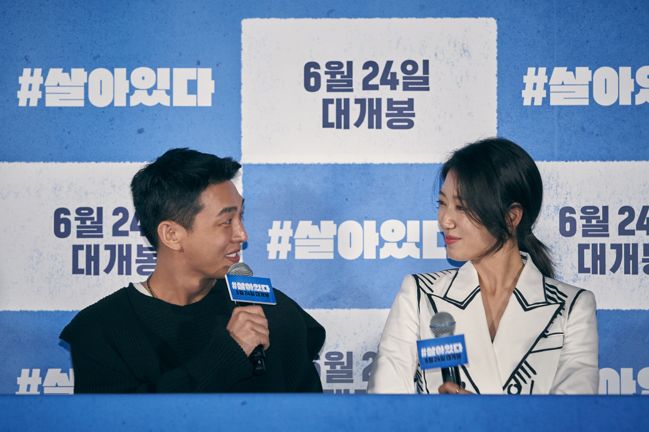 Yoo Ah-in and Park Shin-hye speak during the press conference on