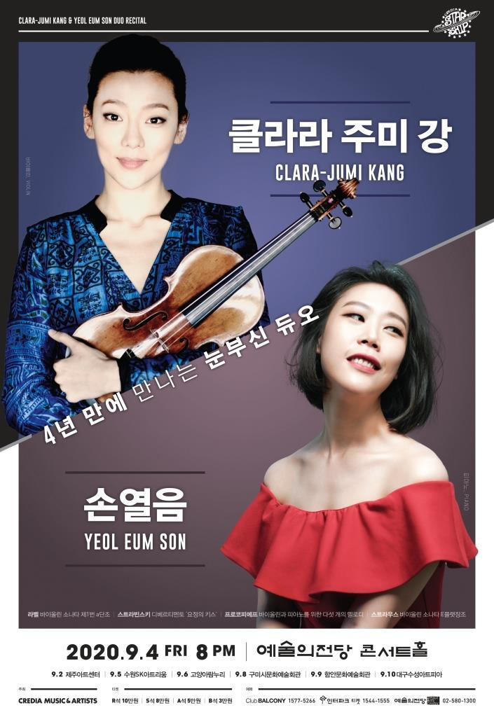 A poster image advertises violinist Clara Jumi Kang and pianist Son Yeol-eum's Seoul performance on Sept. 4. (Credia Music & Artists)