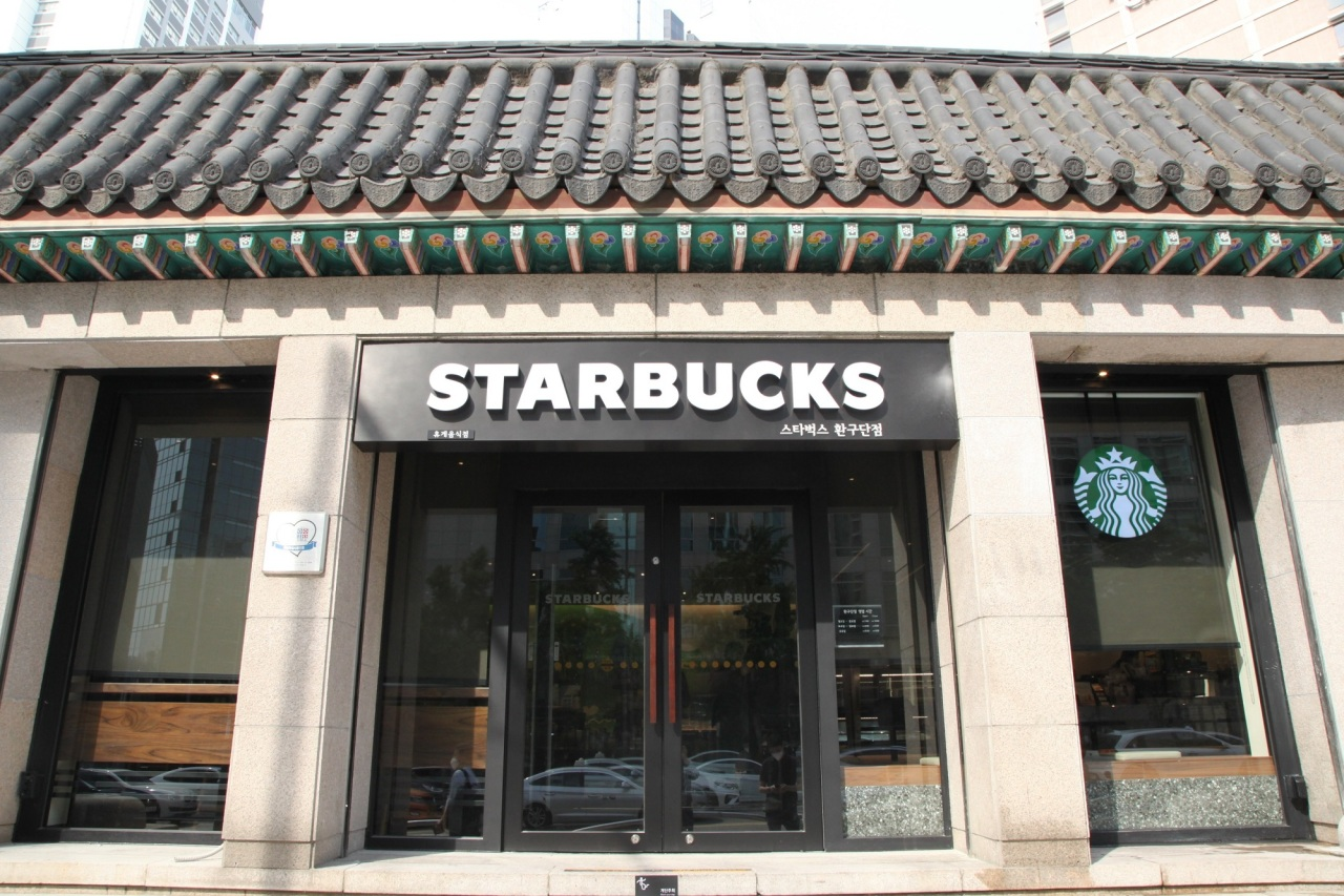 Starbucks Korea opens the Hwangudan Store on Wednesday, which has been renewed from the Sogongdong Store in central Seoul. (Starbucks Korea)