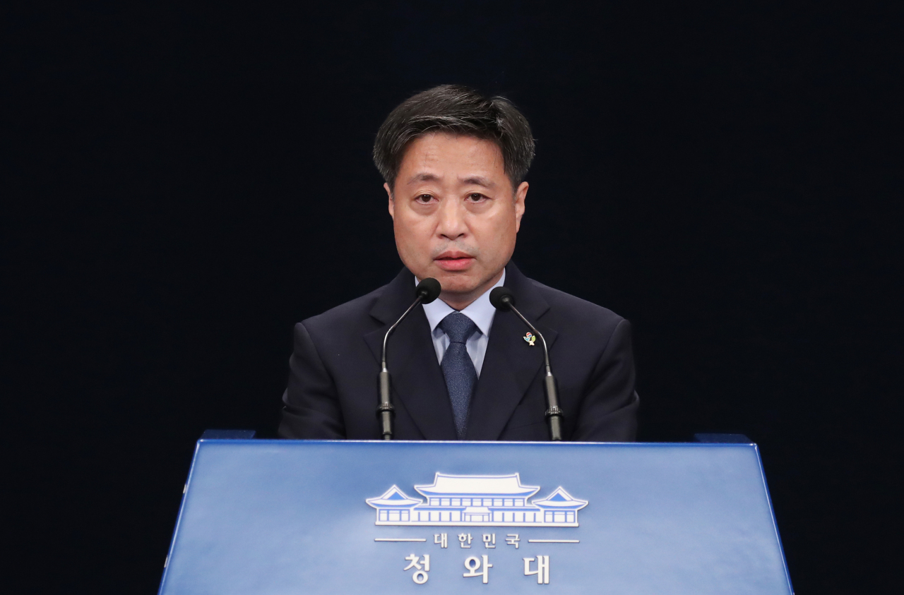 Yoon Do-han, senior secretary for public communications, speaks at a briefing on Wednesday. (Yonhap)