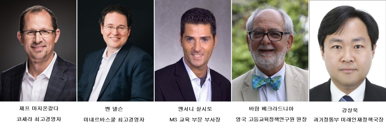 From left, Jeff Maggioncalda, Coursera CEO,Ben Nelson, Minerva Project Founder and CEO, Anthony Salcito, Microsoft Education Vice President, Bahram Bekhradnia, Higher Education Policy Institute Director and Kang Sang-wook, Future HR Policy Bureau director at Ministry of Science and ICT (KAIST)