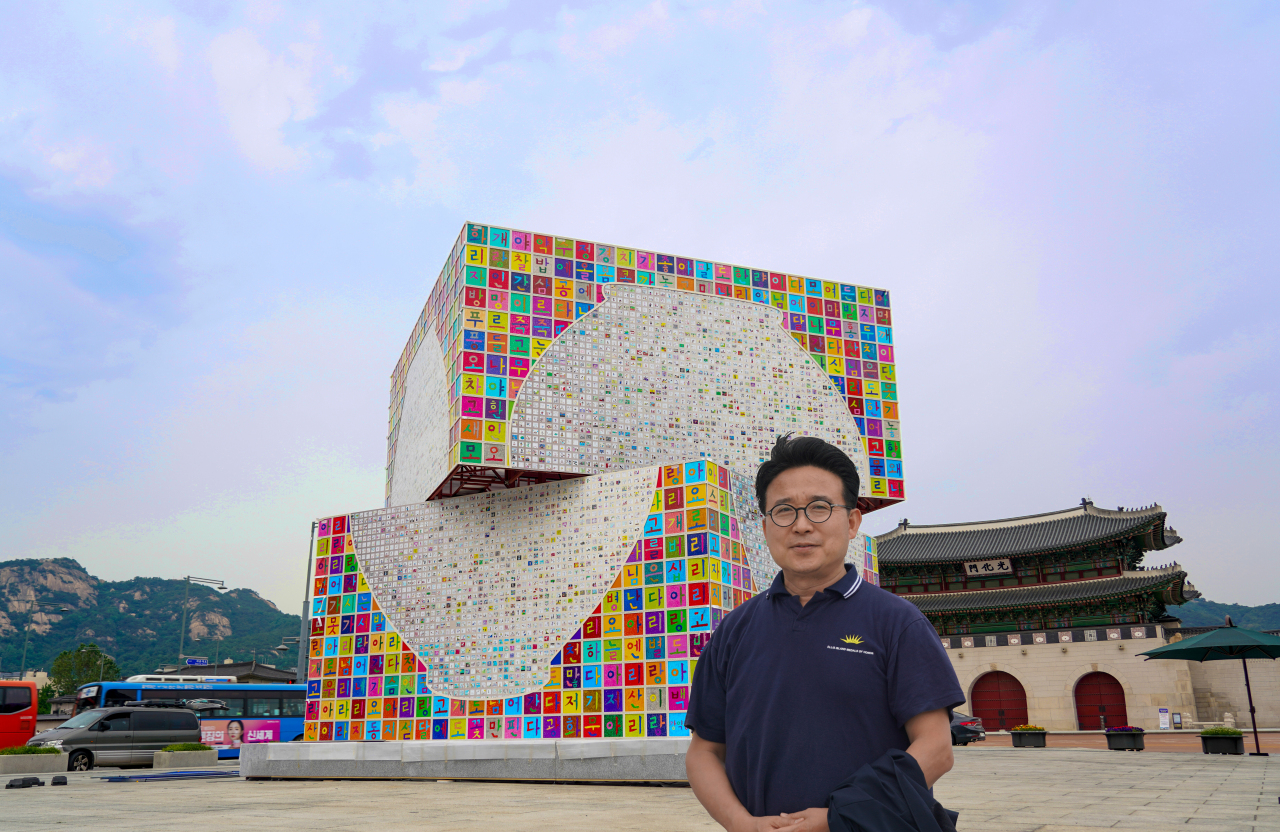 Artist Kang Ik-joong poses in front of