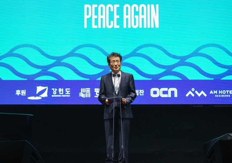 Pyeongchang International Peace Film Festival's Chairman Moon Sung-keun speaks during the event's opening ceremony on Thursday. (PIPFF)