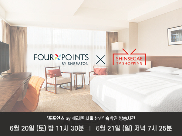 (Shinsegye Chosun Hotel)