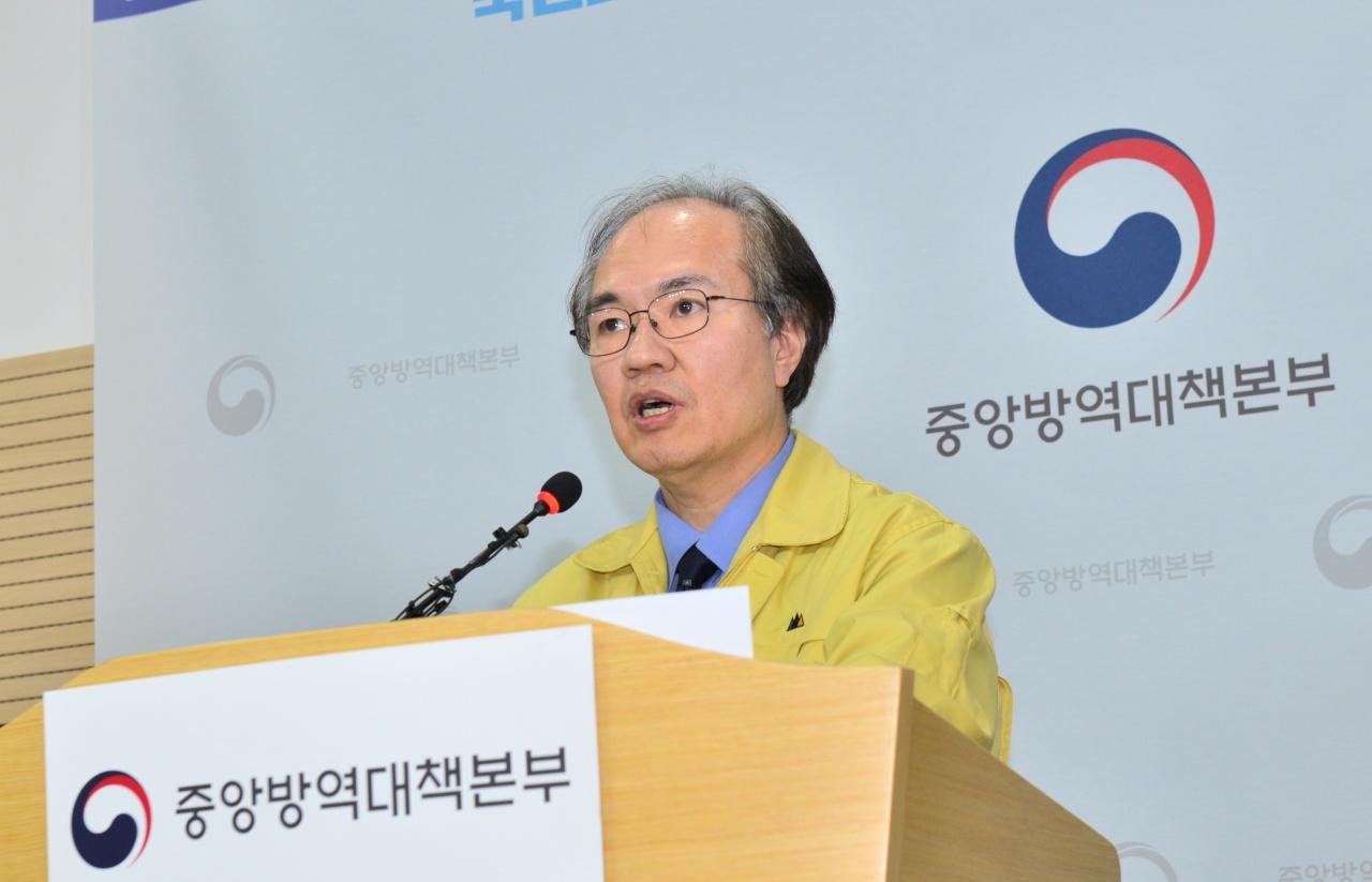KCDC Deputy Director Kwon Jun-wook (KCDC)