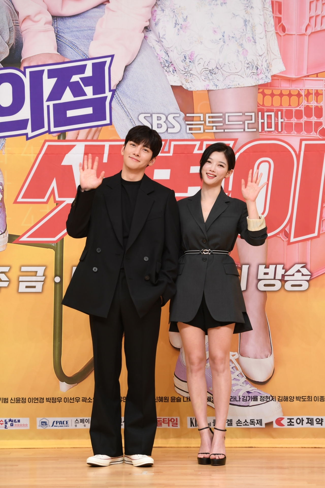 "Actors Ji Chang-wook (left) and Kim You-jung poses for pictures during a promotional event for ""Backstreet Rookie"" held Friday. (SBS)"
