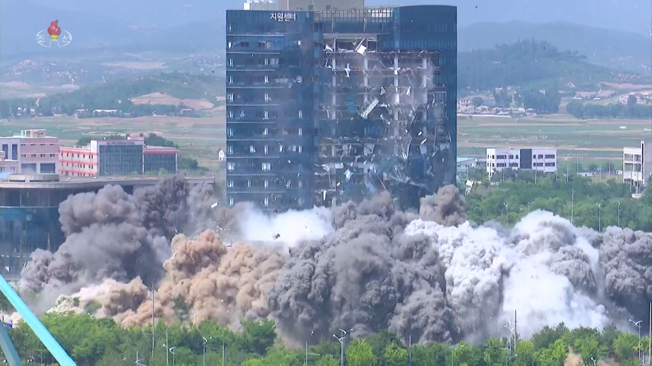 North Korea's state-run Korean Central Television shows demolition of the joint liaison office in Kaesong on June 16. (KCTV via Yonhap)