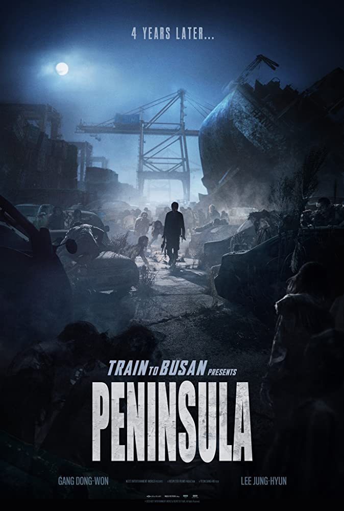 """Peninsula"" (Next Entertainment World)"