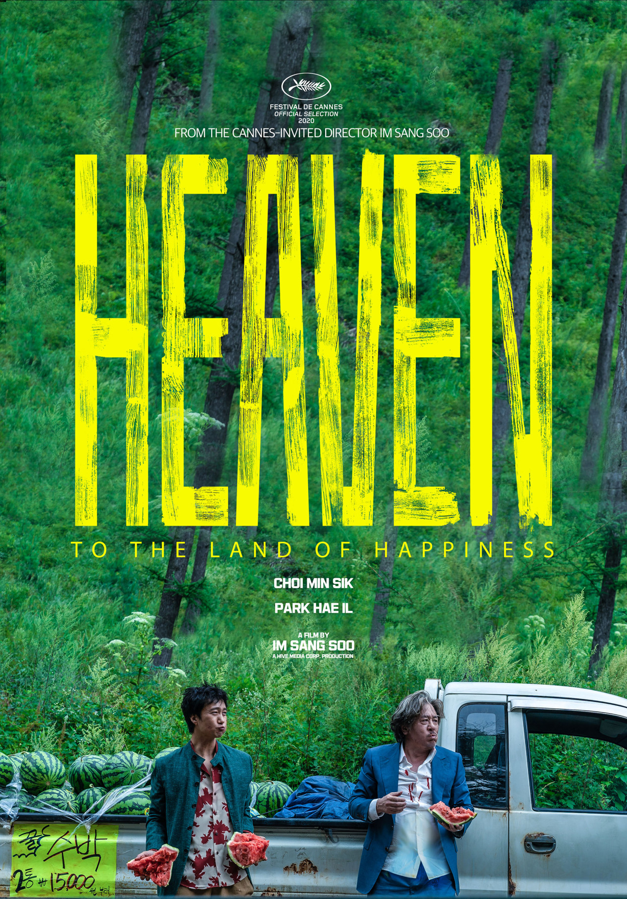 """Heaven: To the Land of Happiness"" (Hive Media Corp)"