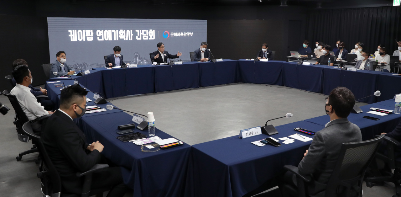Culture Minister Park Yang-woo holds a round table meeting with representatives from K-pop companies on Friday at the Korea Creative Content Agency's Content Korea Lab in Seoul. (Ministry of Culture, Sports and Tourism)