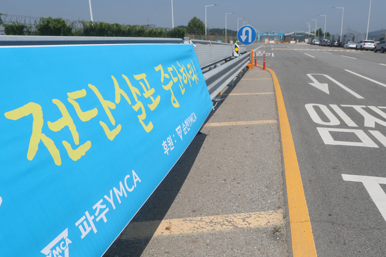 Banners urging to halt distribution of anti-North Korea leaflets in Paju, Gyeonggi Province. (Yonhap)