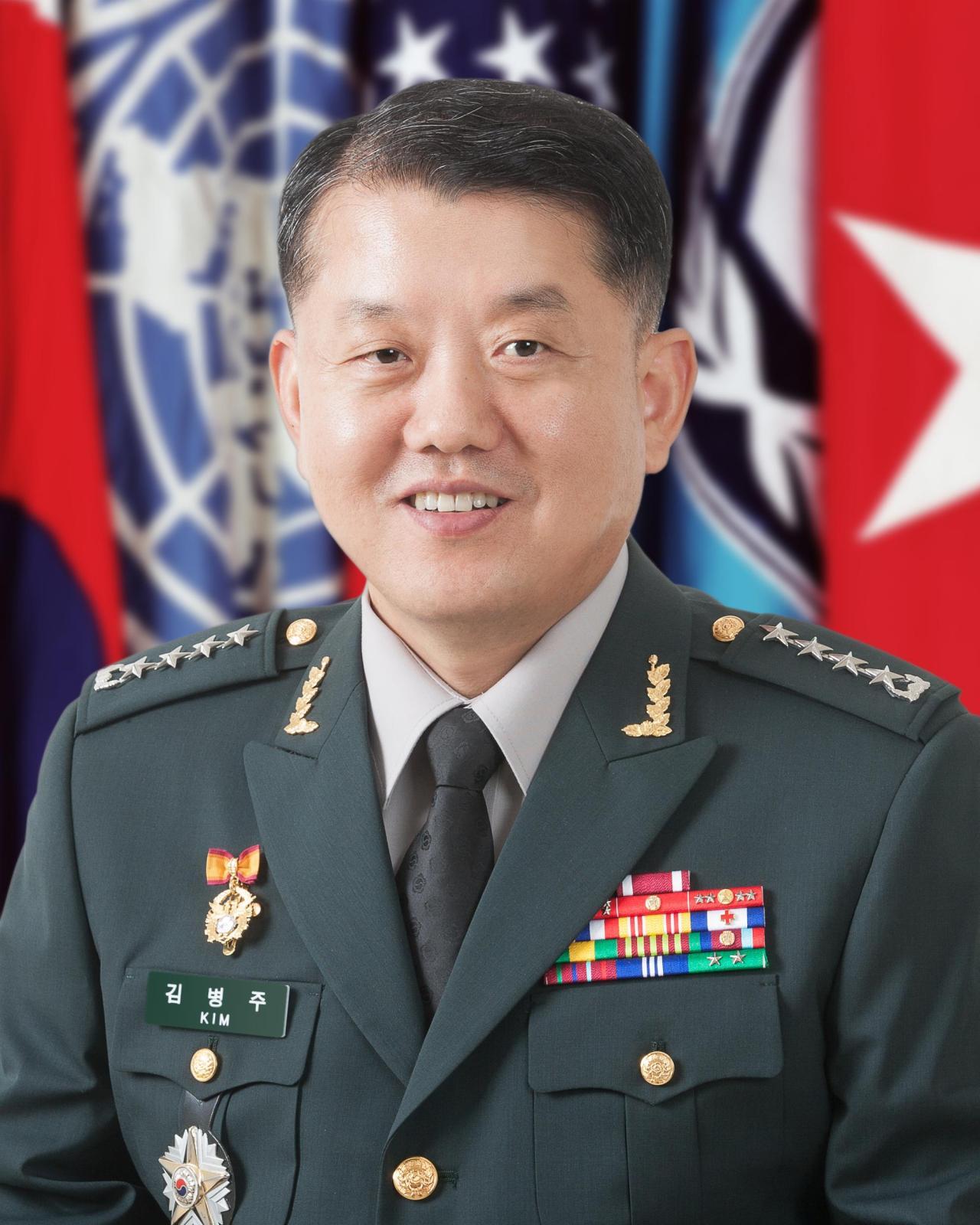 Rep. Kim Byung-joo