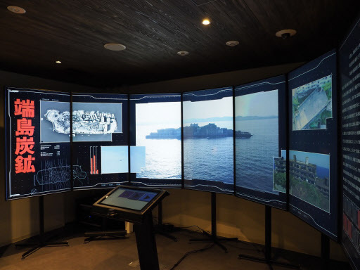 An exhibition about Hashima Island at the new Industrial Heritage Information Center in Tokyo (Yonhap)