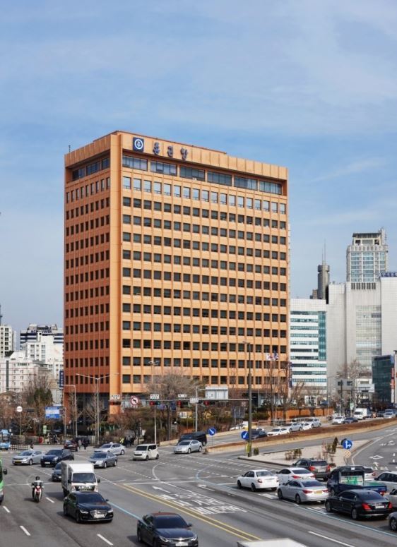 Chong Kun Dang headquarters in Seoul (Chong Kun Dang)
