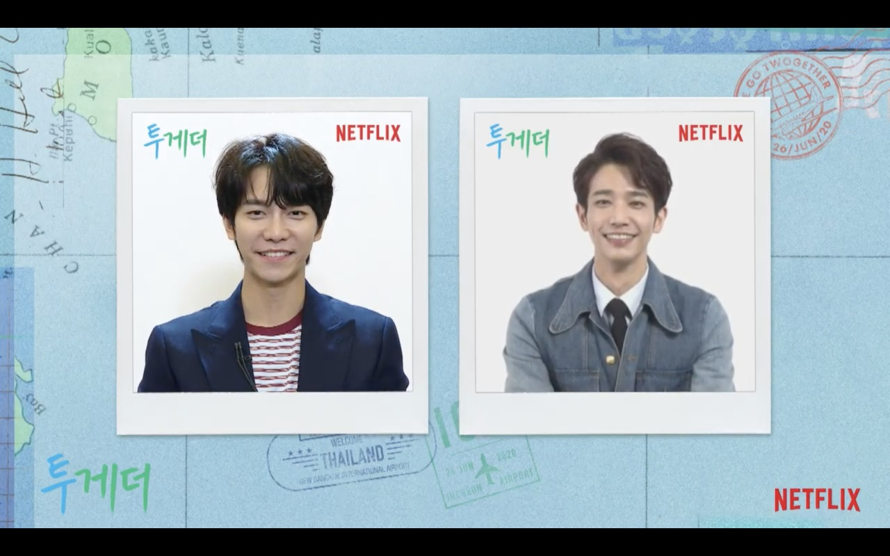 "Screenshot of Lee Seung-gi (left) and Jasper Liu speaking during a livestreamed press conference for ""Twogether"" on Tuesday. (Netflix)"